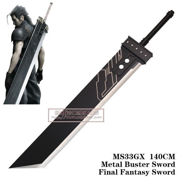 Metal Buster Sword